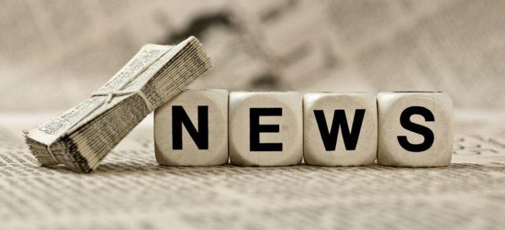 news infodrones blog