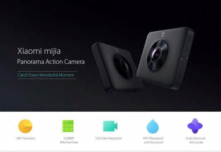 Xiaomi Panorama