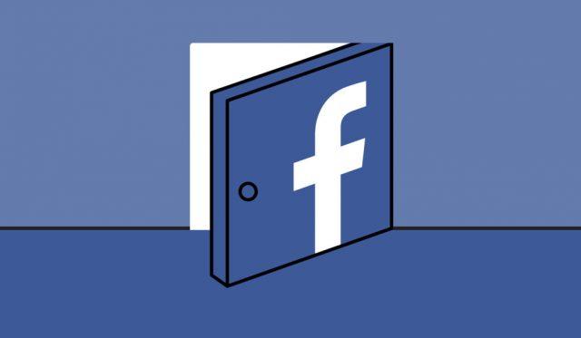 come accedere da visitatore su facebook
