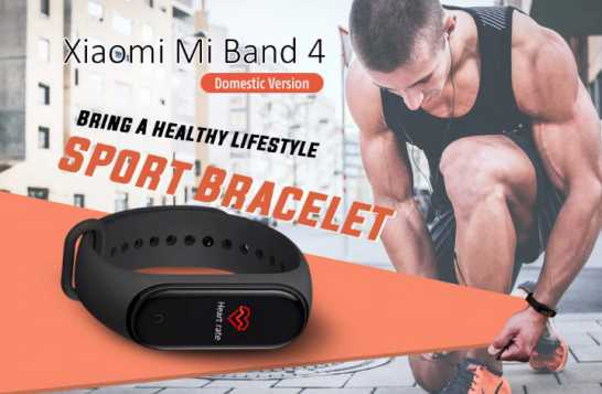 Xiaomi Mi Band 4 Coupon Gearbest-2