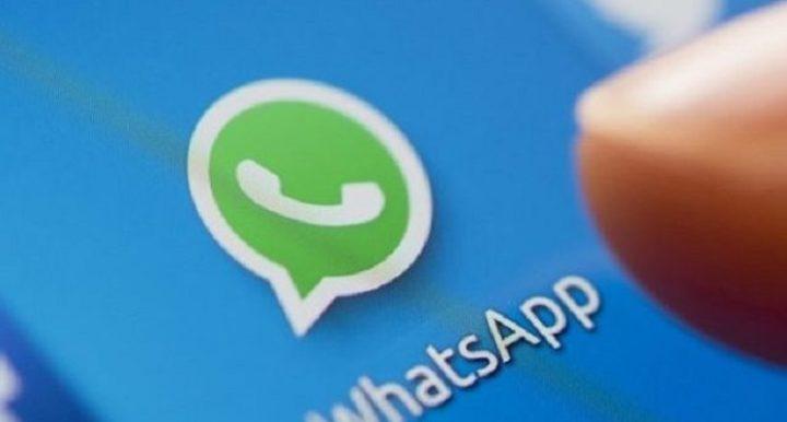 come riavviare whatsapp -2