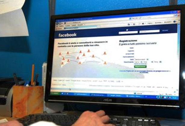 come vedere foto facebook senza amicizia