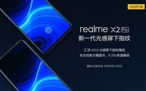 realme x2 pro -3