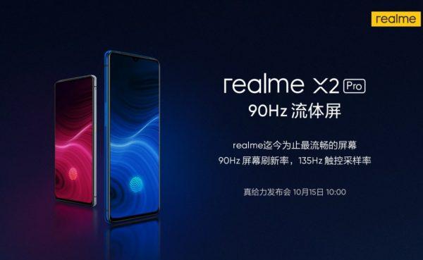 realme x2 pro -2