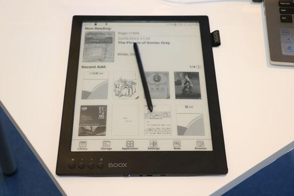 migliori ebook reader 2020 -2