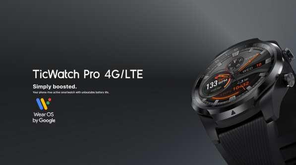 migliori smartwatch 2020-ticwatch pro
