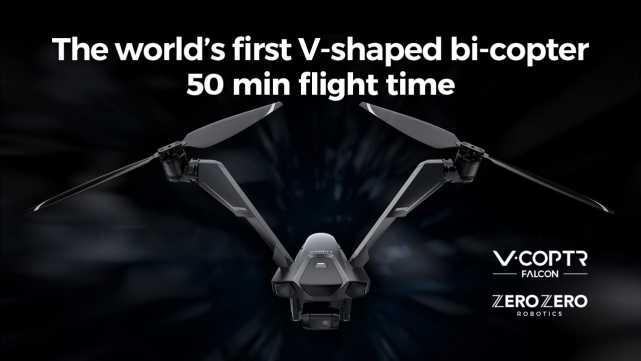 Zero Zero Robotics Project D drone