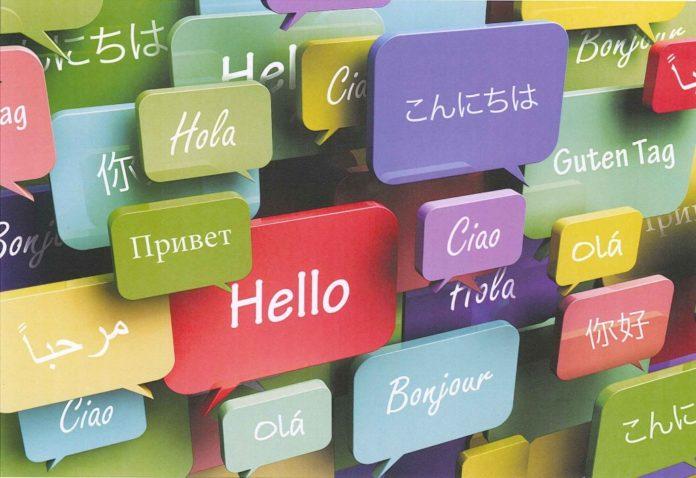 come studiare una lingua straniera